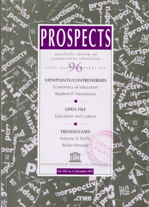 prospects-96_eng_page_001_0