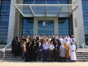 educators_group_arab_diploma_uae_2016_-_copie