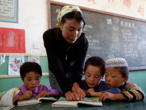 Heping Village Primary School, Dongxiang County. Gansu province, China. Classroom. 2005.